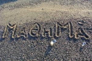 """""""μάθημα"""", γραμμένη στην άμμο"""